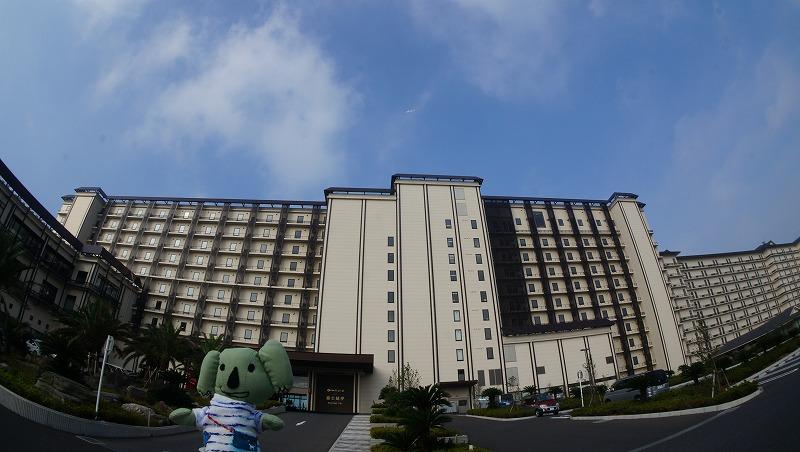 ホテル 三日月 龍宮 亭